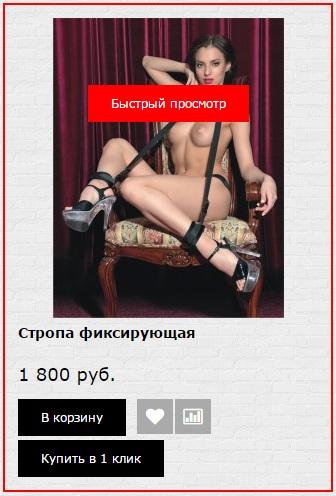 keyt-uinslet-golaya-fotoshop