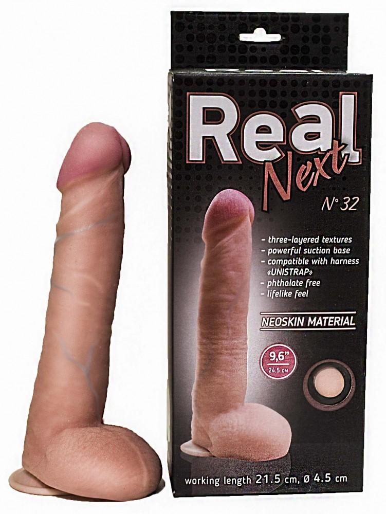 Фаллоимитатор RealNext №32, 4500руб. Купить реалистичный фаллоимитатор с доставкой.
